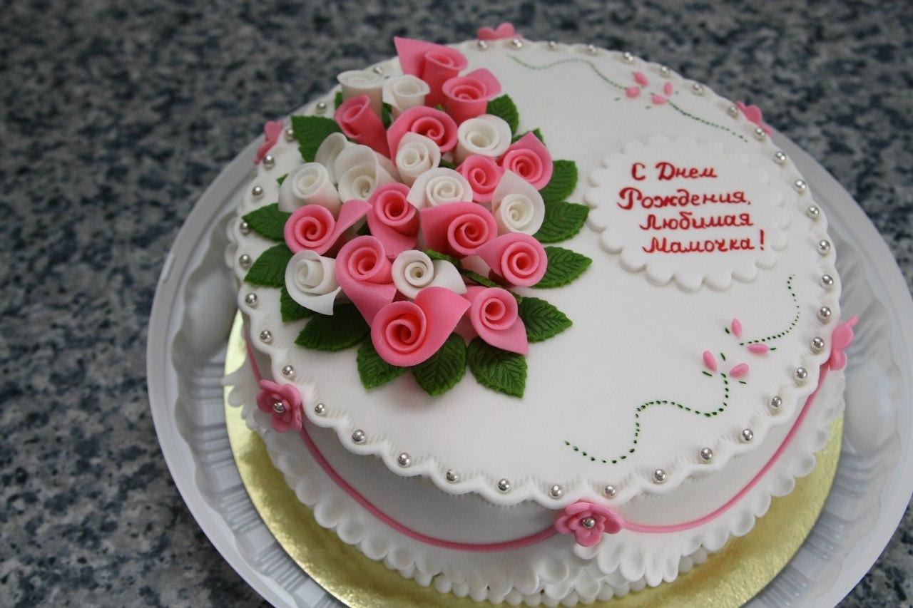 Торт маме на день рождения фото своими руками