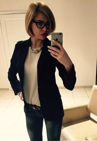 Светлана Нецлова