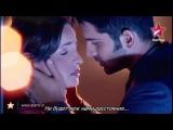 Арши - Raaz 3 – Deewana Kar Raha Hai