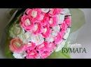 💐 Розы - Букет из Конфет Рафаэлло / 💐 Bouquet of sweets Raffaello /