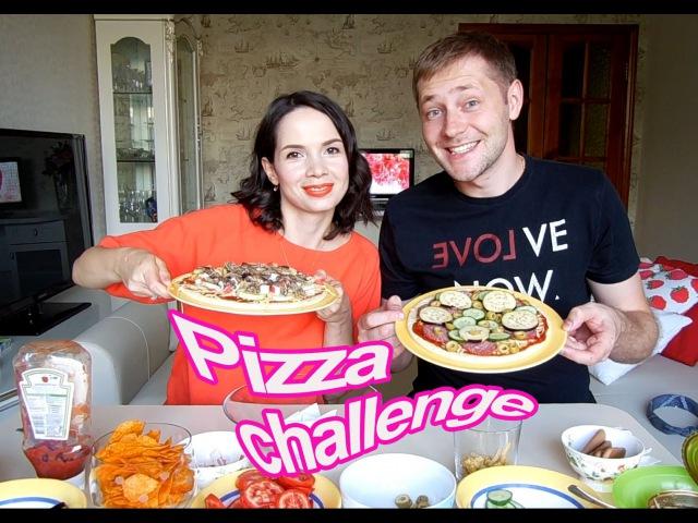 Пицца Вызов / PIZZA CHALLENGE