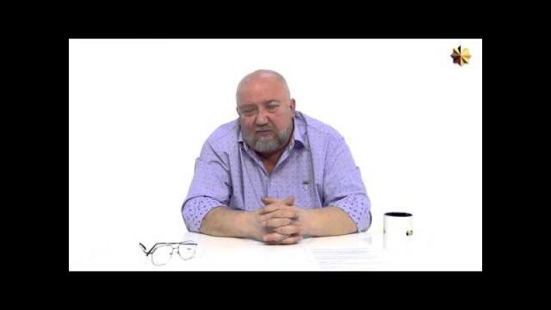 Россия - мононациональная страна. Александр Севастьянов