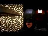 Черный плащ (Темный рыцарь)   перевод гоблина Бэтмен