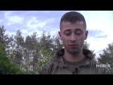 Интервью с одним из Героев 92 й ОМБр о том, как были взяты в плен Российские спецназовцы