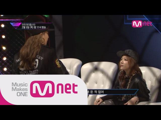 [Unpretty Rapstar] ep.2 teaser Tymee(타이미) vs Jessi(제시) (일촉즉발! 치열한 자존심 대결@언프리티 랩스타