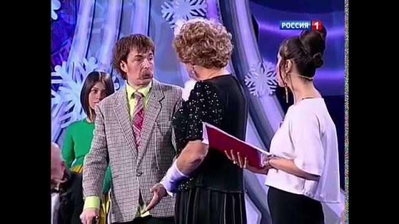Гальцев и Ветров. Свадьба (Юмористы России.)