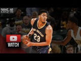 Anthony Davis Full PS Highlights at Pacers (2015.10.03) - 18 Pts, 8 Reb in 1st Half!