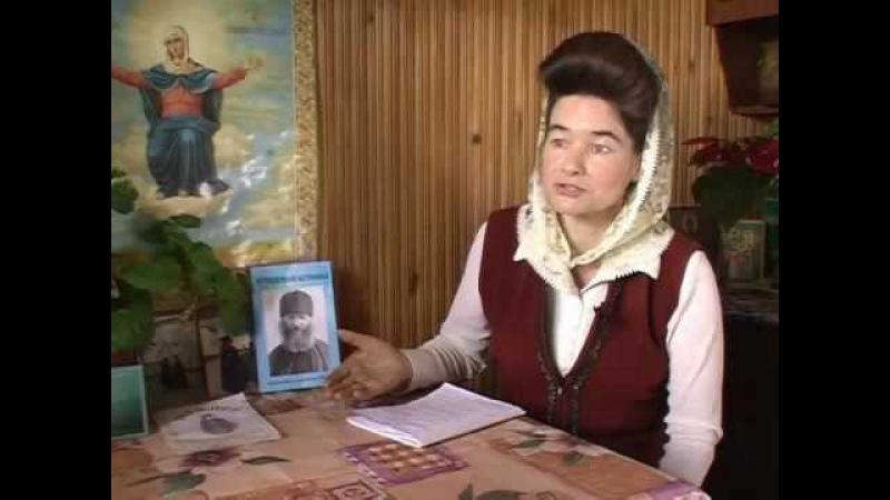 Соль Земли фильм 5 Игумен Гурий Чезлов 2 серия смотреть онлайн без регистрации