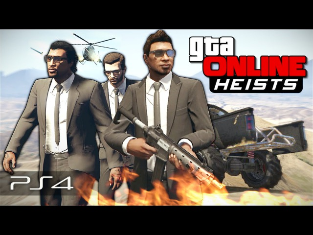 GTA 5 Online Heists - Бешеные псы! 112