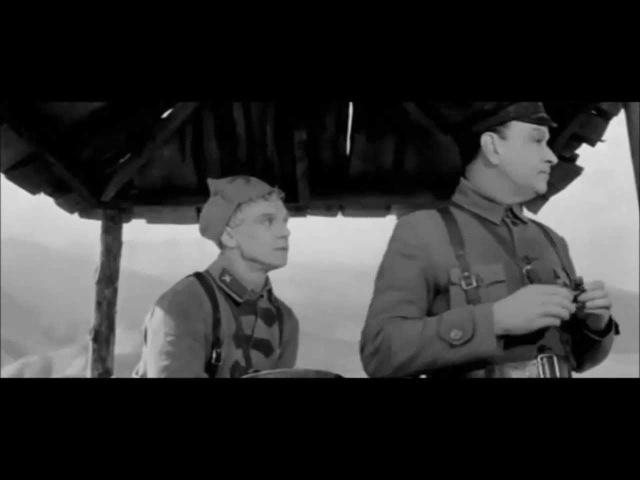 Герои былых времен (по фильму Офицеры)