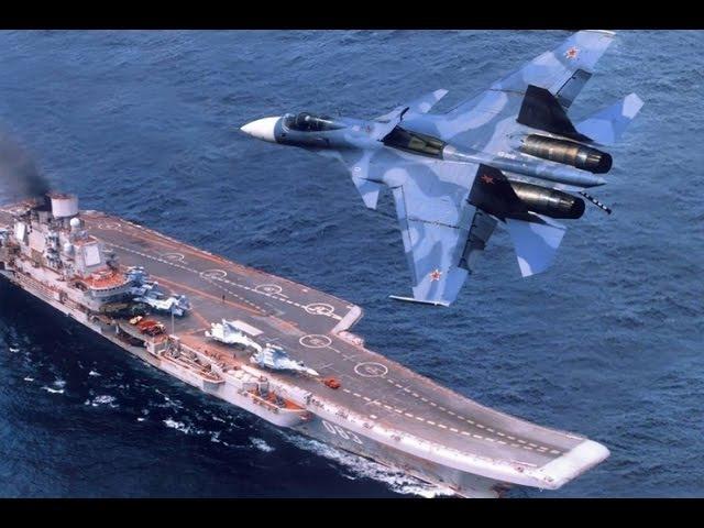 Авианосец Адмирал Кузнецов наводит ужас на американских вояк