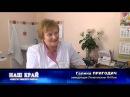 НАШ КРАЙ Новости Пинского района от 03 09 2015