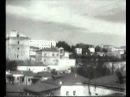Брянск и Бежица. 17 сентября 1944 года
