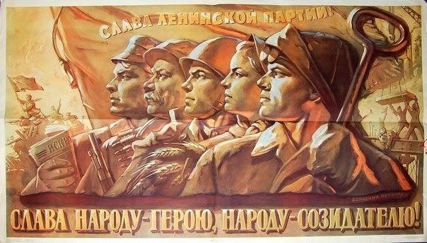 В И Ленин Полное Собрание Сочинений том 36 В И