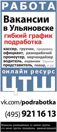 подать бесплатное объявление о продаже дачи в г.красноярске