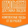 Доставка обедов Тольятти, бизнес-ланчи.