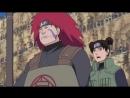 Серия 267, сезон 2 - Наруто: Ураганные Хроники  Naruto: Shippuuden