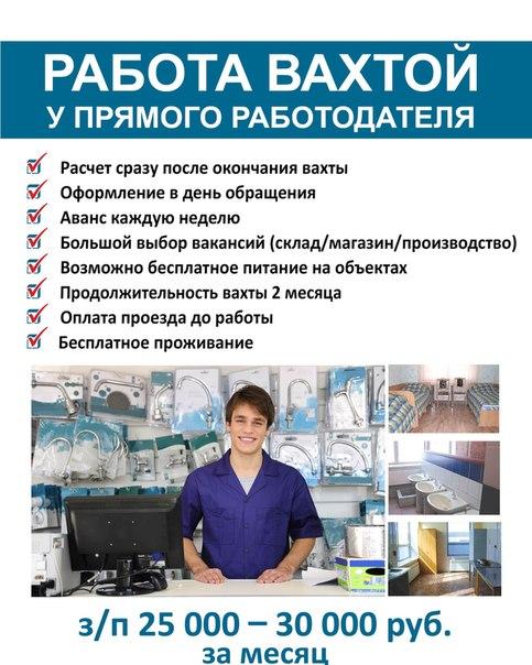Работа горничной в Москве  Свежие вакансии для горничных