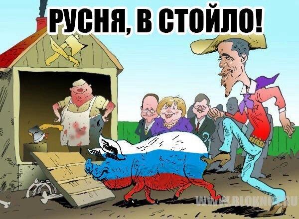 Хиллари Клинтон обвинила Россию в спонсировании хакерских атак против США - Цензор.НЕТ 3512