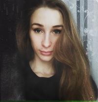 Tatiana Vasilieva