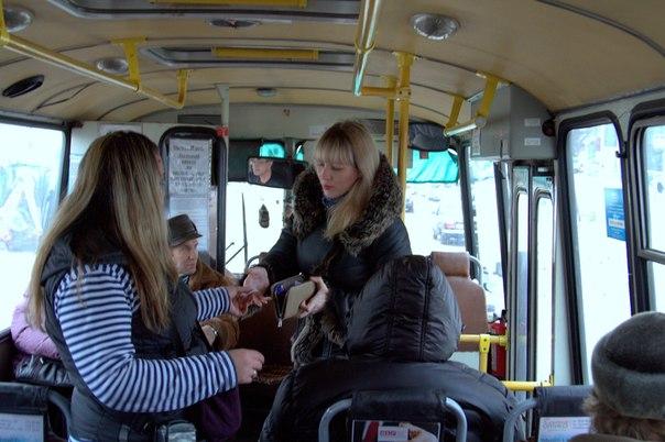 Дала за деньги незнакомцу в автобусе фото 328-722