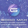 Good Max