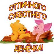 http://pp.vk.me/c624816/v624816782/d400/e6M7qYJ8TUM.jpg