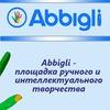 Abbigli.ru - Hand Made. Создай свою витрину!