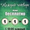 Бильярдный клуб и ресторан DoZari Петрозаводск