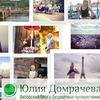 Блог о бюджетных путешествиях