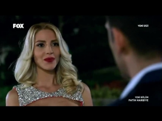 Fatih Harbiye/Два лица Стамбула 3 серия, русск. озвучка