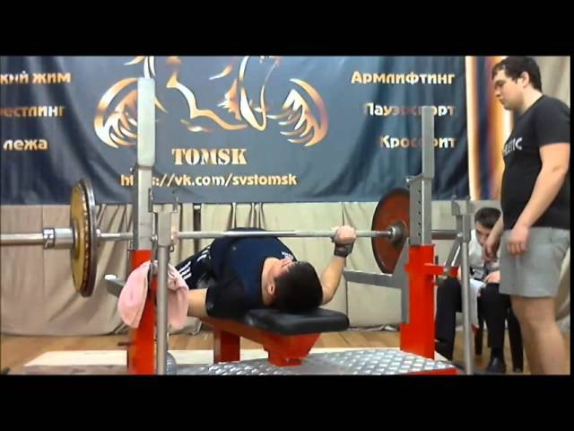Майтаков А, жим лежа, Чемпионат Томской области по жиму лежа и тяге НАП,2015