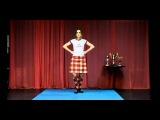 Техника шотландского танца. Выпуск 5