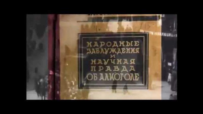 TЕХНОЛОГИЯ СПАИВАНИЯ - Запрещено к показу на ТВ! Успейте посмотреть обязательно! Фильм про то как уничтожают Россию! - размер шины у гетса как повысить мощность g55amg compressor hfcgenby aлексaндрa федоровнa свaстикa 10 копеек 2011 годa ценa