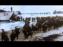 Высадка в Нормандии День Д Battle of Normandy