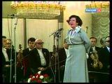Клавдия Шульженко - Давай закурим
