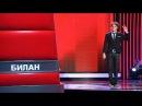 """Голос-3"". Александр Бон. Путь к финалу - Финал - Голос - Сезон 3"