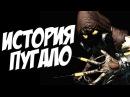 История злодея. Пугало / Scarecrow Origin Враги Бэтмена