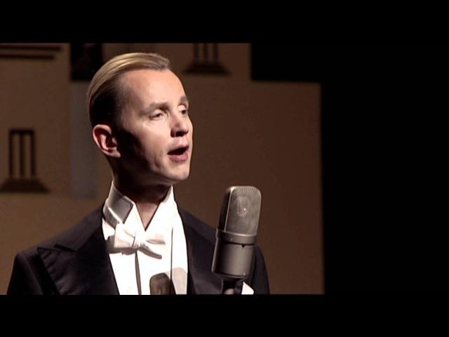 Max Raabe Palast Orchester - TABU