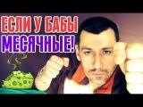 Сергей Симонов, канал добра и позитива смотреть ютуб Толя