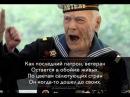 Леонид Корнилов- Ветеран