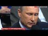Владимир Путин прокомментировал фильм «Президент»