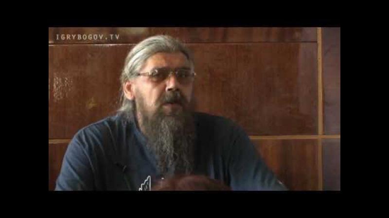 Патер Дий Александр. Севастополь 2011 г.