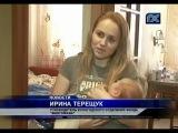 Новости ТРК «Русский Север» 27 03 2015 филиал МногоМама Вологда