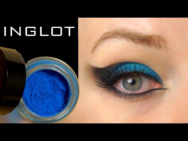 Яркий макияж с пигментом INGLOT в карандашной технике
