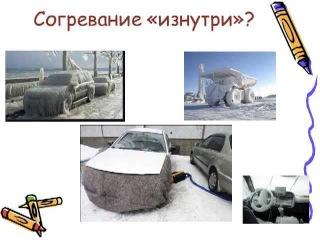 Интенсивнвая терапия общей и местной холодовой травмы (2 МСН) Шаповалов К.Г.