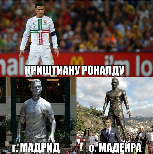 Памятники известным игрокам и тренерам