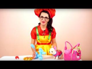 Видео для детей. Клоунесса Куку и фигурки из воздушных шаров. Обучающее видео.