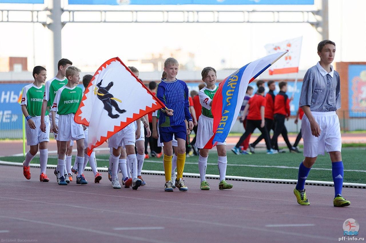 В Подольске стартовал международный детский турнир