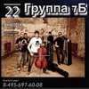 22 января. Группа 7Б - Презентация MP3-коллекции